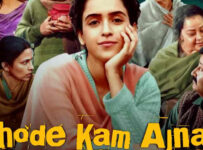 Thode Kam Ajnabi Lyrics from Pagglait by Arijit Singh
