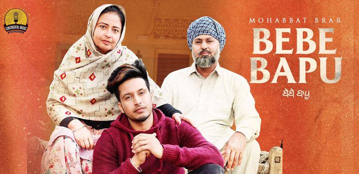 Bebe Bapu Lyrics by Mohabbat Brar