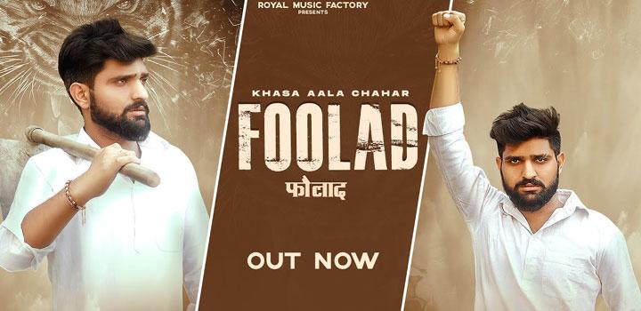 Foolad Lyrics by Khasa Aala Chahar