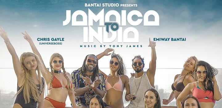 Jamaica To India Lyrics by Emiway and Chris Gayle