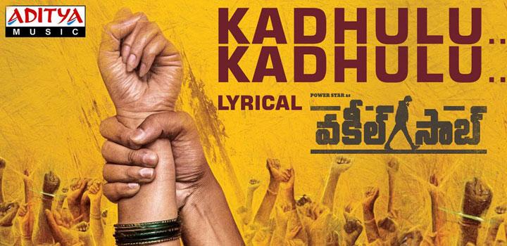Kadhulu Kadhulu Lyrics from Vakeel Saab