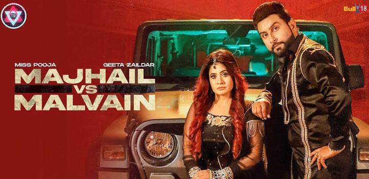 Majhail Vs Malvain Lyrics by Miss Pooja and Geeta Zaildar