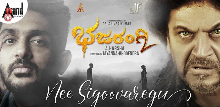 Nee Sigoovaregu Lyrics from Bhajarangi 2