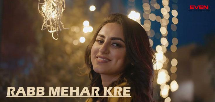 Rabb Mehar Kre Lyrics by Navjot Lambar