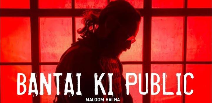 Bantai Ki Public Lyrics by Emiway Bantai