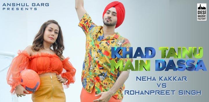 Khad Tainu Main Dassa Lyrics by Neha Kakkar