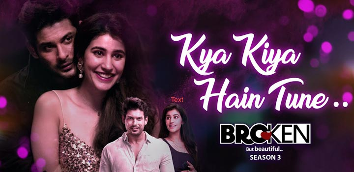 Kya Kiya Hain Tune Lyrics by Armaan Malik