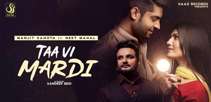 Taa Vi Mardi Lyrics by Manjit Sahota