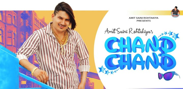 Chand Chand Lyrics by Amit Saini Rohtakiya