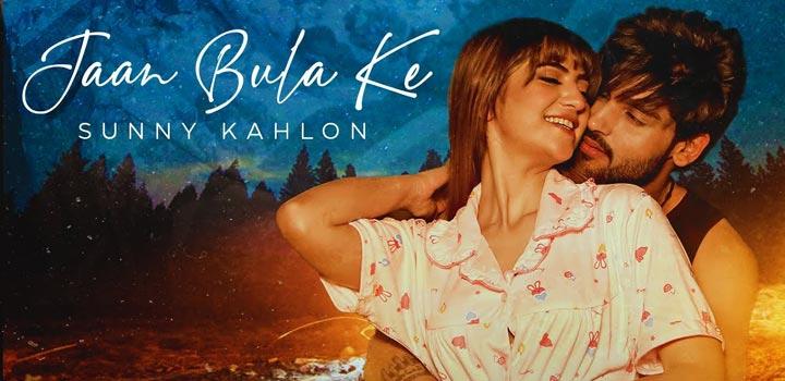 jaan bula ke lyrics by sunny kahlon