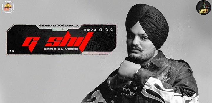 G Shit Lyrics by Sidhu Moose Wala