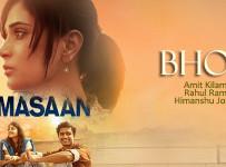 Bhor - Masaan Song Lyrics