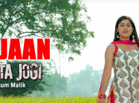 Dil Jaan Sajna Lyrics from Ramta Jogi