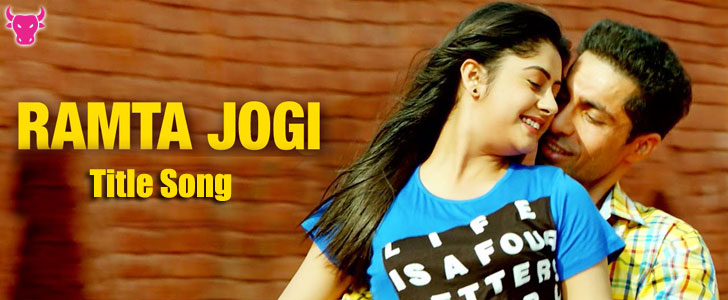 Ramta Jogi Title Song lyrics from Ramta Jogi
