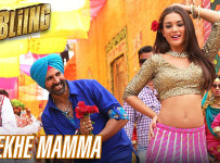 Cinema Dekhe Mamma Lyrics - Singh Is Bling