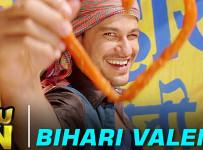 Bihari Valentine Lyrics - Guddu Ki Gun