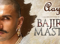 Aayat Lyrics from Bajirao Mastani