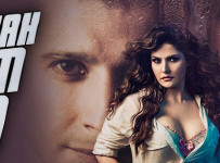 Wajah Tum Ho Lyrics from Hate Story 3