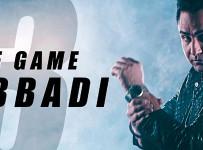 Kabbadi 3 Lyrics by Sarbjit cheema