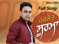 Soorma Lyrics by Harjot