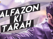Alfazon Ki Tarah Lyrics from Rocky Handsome