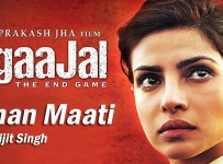 Sab Dhan Maati Lyrics from Jai Gangaajal by Arijit Singh