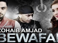 Bewafai Lyrics by Zohaib Amjad and Dr Zeus