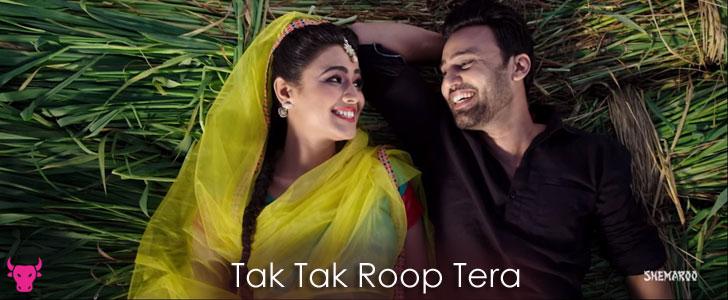 Tak Tak Roop Tera lyrics by Javed Ali
