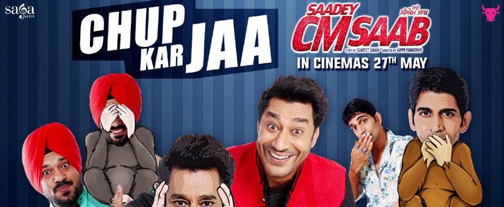 Chup Kar Ja lyrics from Saadey CM Saab