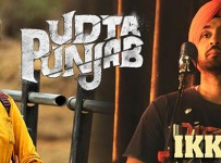 Ikk Kudi Lyrics from Udta Punjab