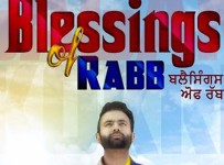 Blessings Of Rabb Lyrics by Gagan Kokri
