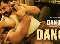 Dangal Lyrics - Title Song