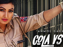 Cola Vs Milk Lyrics by Anmol Gagan Maan