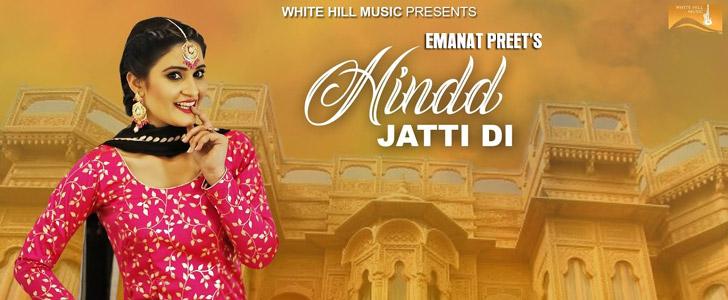 Hindd Jatti Di lyrics by Emanat Preet