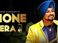 Phone Mera Lyrics by Lehmber Hussainpuri