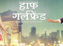 Tu Hi Hai Lyrics of Half Girlfriend