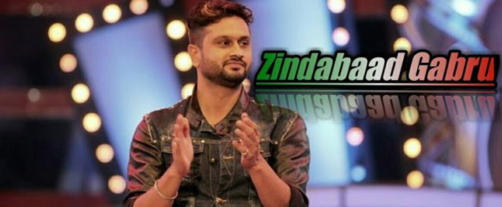 Zindabaad Gabhru lyrics by Roshan Prince