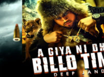 Aa Giya Ni Ohi Billo Time Lyrics by Deep Jandu