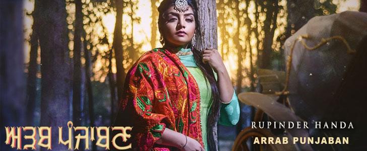 Arrab Punjaban lyrics by Rupinder Handa