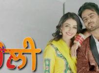 Saheli Lyrics by Mankirt Aulakh