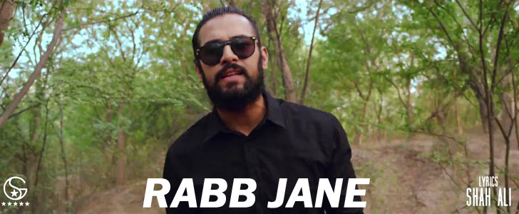 Rabb Jane lyrics by Garry Sandhu