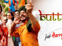 Butterfly Lyrics of Jab Harry Met Sejal