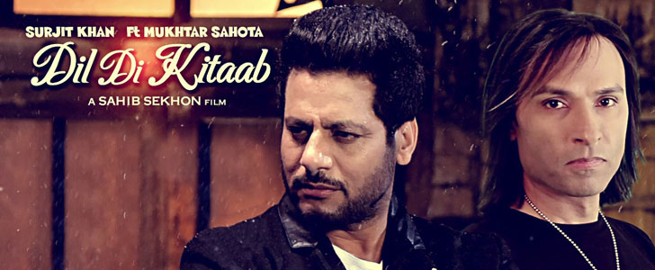 Ishq di kitaab song mp3 download