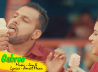 Naughty Gabroo Lyrics by Raman Gill