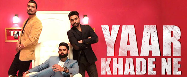 Yaar Khade Ne lyrics by Dilpreet Dhillon