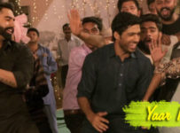 Yaar Ki Wedding Lyrics by Goldy