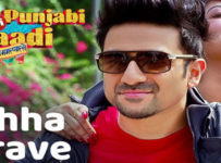 Ankhha Churave Lyrics from Patel Ki Punjabi Shaadi