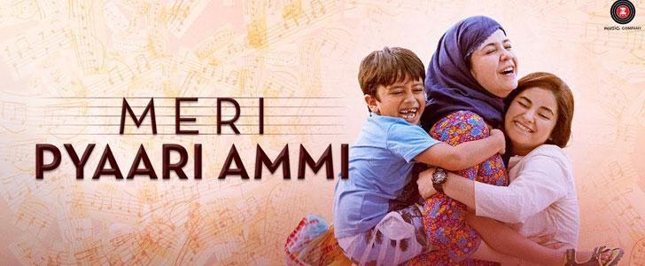 Meri Pyaari Ammi lyrics from Secret Superstar