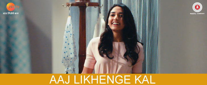 Aaj Likhenge Kal Lyrics by Shreya Ghoshal