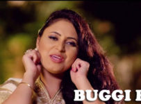 Buggi Buggi Lyrics by Sukhmani Dhindsa